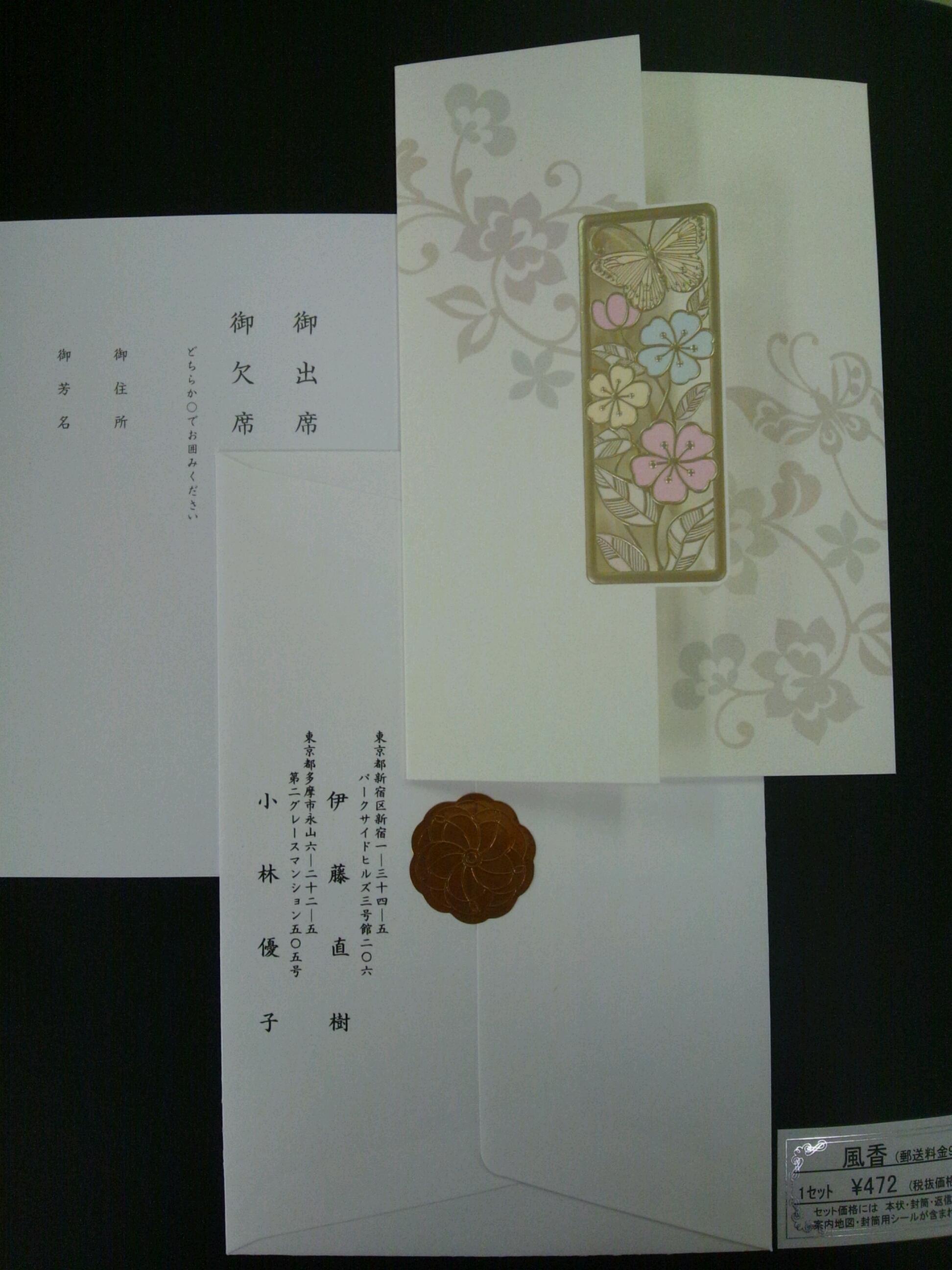 THE GRAND CREER - 名古屋の結婚式場。「スイートルームウエディング」 ザ グランクレール