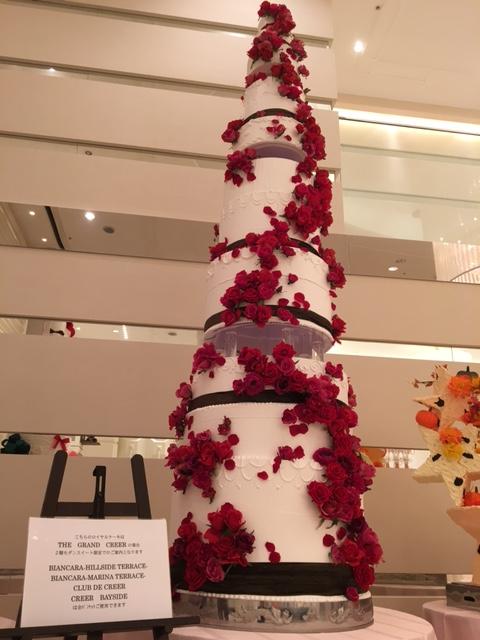 婚礼展ケーキ2